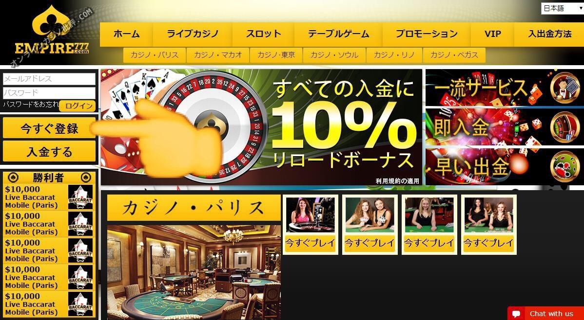 casino 777 empire