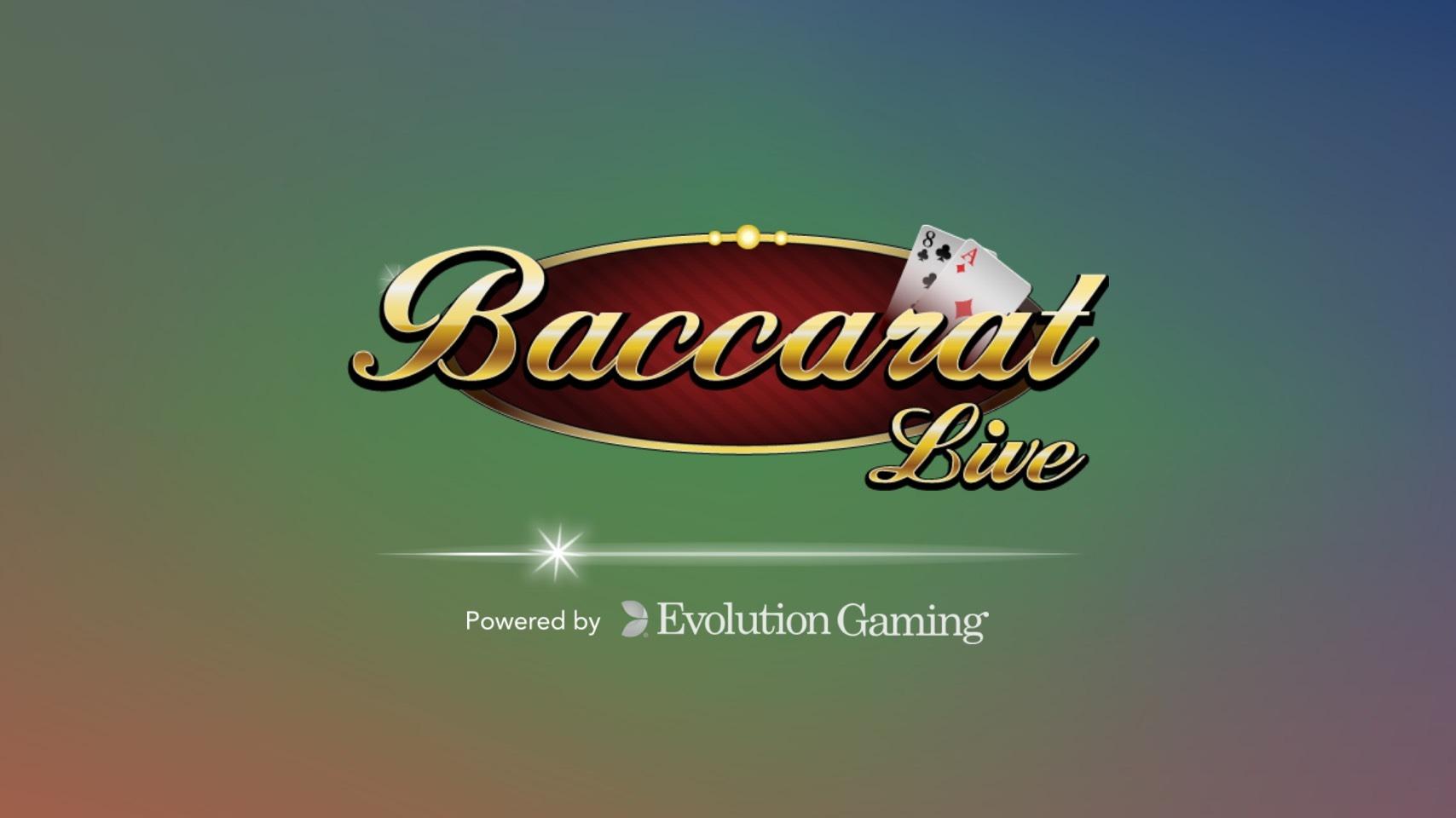 ライブカジノゲーミングプロバイダのエボリューションゲーミング起動画面の写真