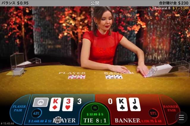ベラジョンカジノでエボリューションゲーミングのライブバカラをプレイする写真