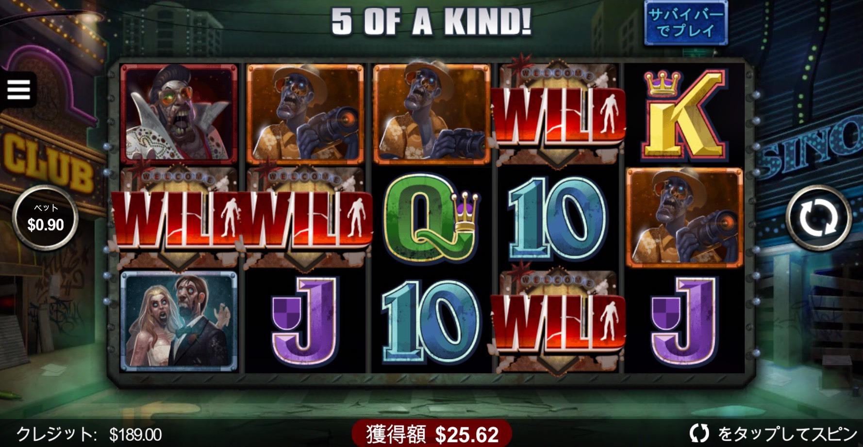 オンラインカジノジャックポットシティカジノのスロットでロストベガスプレイする写真