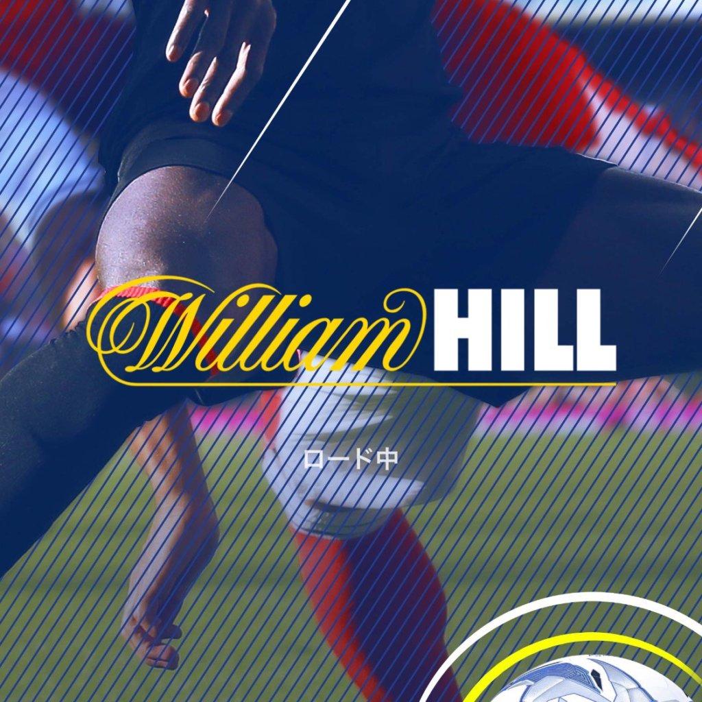 william hill casino club cant withdraw