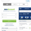 ecoPayz【エコペイズ】をシルバーエコアカウントにアップグレード