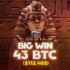 BitStarz【ビットスターズ】で43BTCのBIG WINNERが出たらしい(1300万円相当)